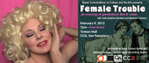 Banner Ad for Female Trouble