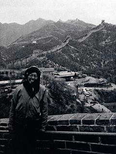 Plate 7 At the Great Wall 1984 Photographer Unknown