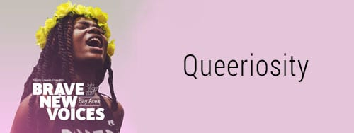 Queeriosity 2017 logo